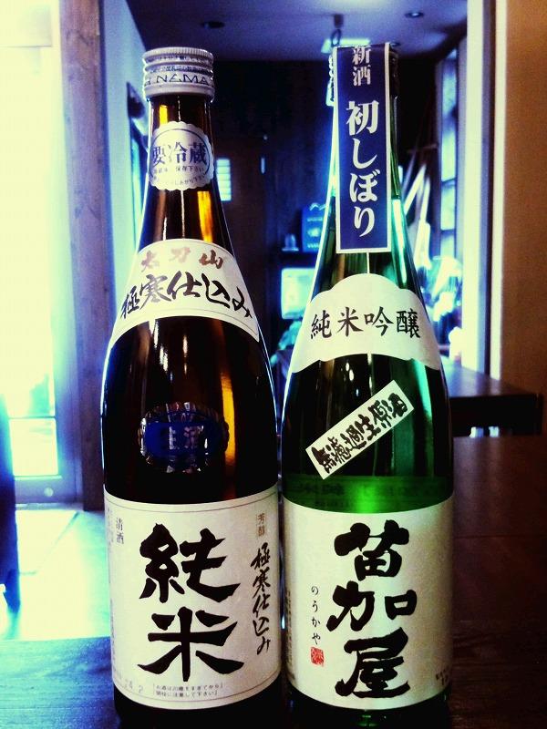 http://www.sakaya-club.com/info/DSC_0619.jpg