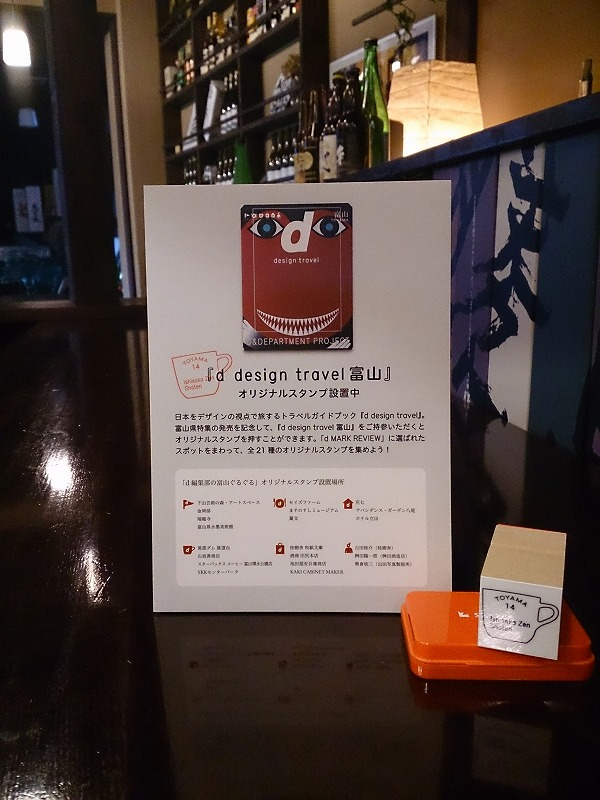 http://www.sakaya-club.com/info/DSC_1087.jpg