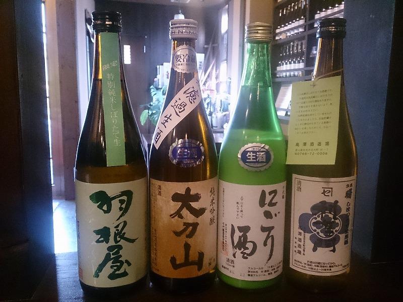 http://www.sakaya-club.com/info/DSC_4653.jpg