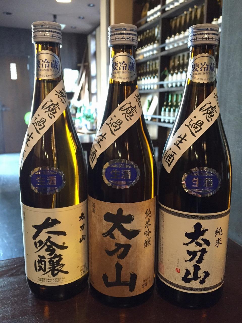 http://www.sakaya-club.com/info/IMG_3888.jpg