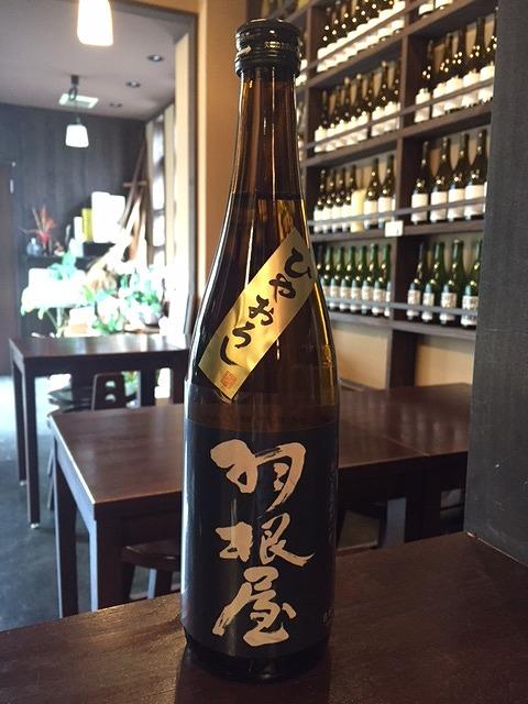 http://www.sakaya-club.com/info/IMG_4911.jpg