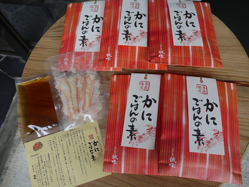 http://www.sakaya-club.com/info/P1010614.jpg