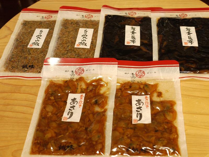 http://www.sakaya-club.com/info/P1040040.jpg