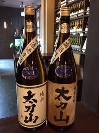 <富山の地酒>