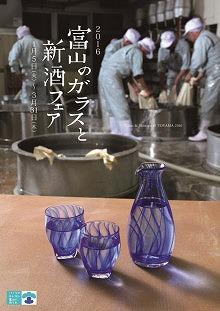 http://www.sakaya-club.com/info/t02200311_0800113113519285958.jpg